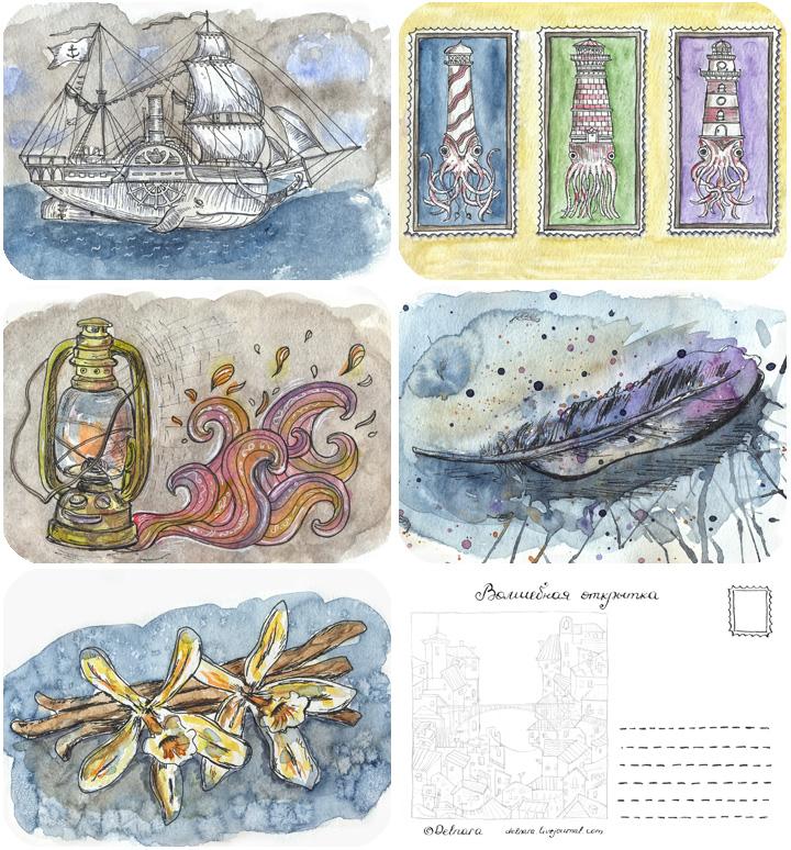 Совершенно новые открытки